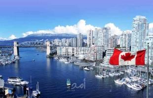 """كندا تقاطع """"مؤتمر ديربان"""" المناهض للعنصرية لموقفه من إسرائيل!"""