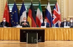 الخارجية الإيرانية: سنعود لمفاوضات فيينا بعد تشكيل الحكومة الجديدة