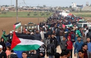 مظاهرة حاشدة على الحدود الأردنية - الفلسطينية نصرة للقدس وغزة - فيديو