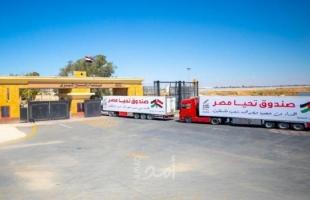وزير: إسرائيل تريد تطبيق آلية جديدة لدخول المساعدات الأجنبية إلى غزة
