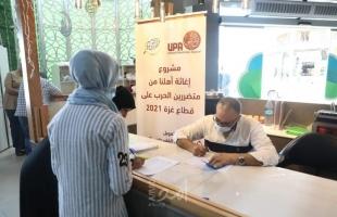 """""""فارس العرب"""" تقدم مساعدات إغاثية عاجلة لمتضرري العدوان على قطاع غزة"""