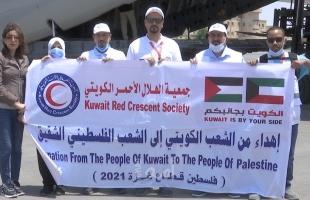 (40) طناً من المساعدات الاغاثية والطبية الكويتية تصل قطاع غزة