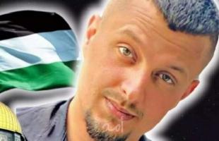 رام الله: قوات الاحتلال تعدم الشاب أحمد جميل الفهد - فيديو