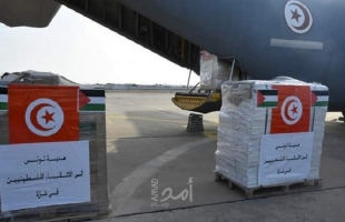 تحميل طائرة عسكرية أولى بالمساعدات الطبية الموجهة إلى غزة