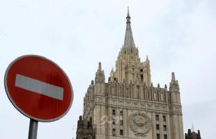 موسكو تحتل المرتبة الرابعة في قائمة أفضل 100 مدينة في العالم