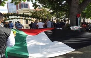 مظاهرة في العاصمة الفينزويلية كاراكاس تضامنًا ودعمًا للقضية والشعب الفلسطيني