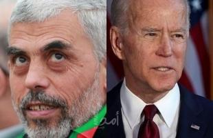 """هل تتجه إدارة بايدن لفتح قنوات اتصال مع """"حماس""""؟!"""