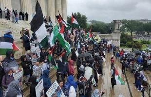 مظاهرة في محيط البيت الأبيض للتنديد بجرائم الاحتلال الإسرائيلي