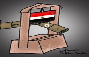 مصر مقصلة العدوان