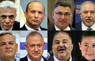 الحكومة الإسرائيلية المرتقبة.. أول رئيس وزراء متدين وأكبر عدد من النساء والعرب