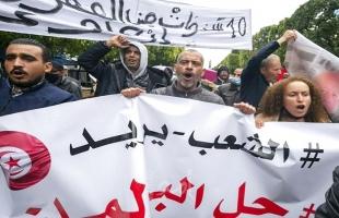 """تونس: مسيرة تحت شعار """"تحرير البرلمان من ديكتاتورية الإخوان"""""""