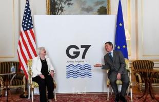 """اتفاق """"تاريخي"""" بين الدول السبع الكبرى لفرض ضريبة عالمية على الشركات الكبرى"""