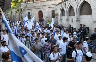 """اتحاد """"منظمات الهيكل"""" يدعو لاقتحام جماعي للمسجد الأقصى الخميس القادم"""