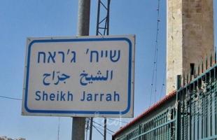 إسرائيل: المحكمة العليا تقرر البت في قضية الشيخ جراح