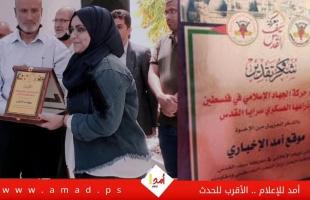 """""""الجهاد"""" تكرم الصحفيين لدورهم في تغطية العدوان على غزة -فيديو"""