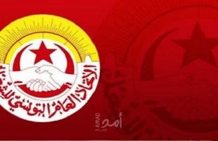 """تونس: """"اتحاد الشغل"""" يطالب بالتحقيق في """"الاعتداء"""" على محتجين"""