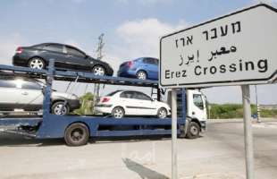 غزة: نقابة مستوردي المركبات تطالب بإدخال المركبات العالقة في الموانئ الإسرائيلية