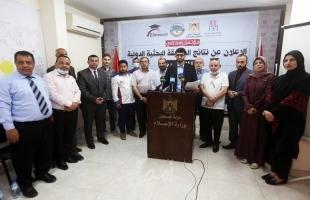 """الإعلان عن نتائج المسابقة البحثية الدولية """"لا للتطبيع"""" بغزة"""