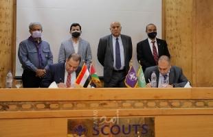 اتفاقية تعاون بين جمعية الكشافة الفلسطينية والاتحاد العام للكشافة والمرشدات المصري