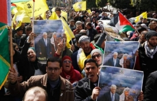 """""""فتح"""" تنظم مسيرة دعمًا لعباس واسنادًا للقدس والأسير أبو عطوان"""