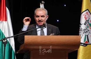 اشتية: إقرار مشاريع بـ 17 مليون دولار ممولة من الصناديق العربية