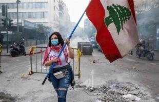 د ب أ: انهيار لبنان قد يؤدي لنزاعات إقليمية - صور