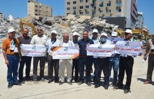 غزة: أول وقفة احتجاجية للمطالبة بدعم القطاع الهندسي وإشراكه في ملف الإعمار