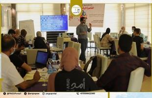 المنظمات الأهلية تفتتح ورشتي عمل تدريبتين حول تطوير قدرات العاملين بالمناصرة  الرقمية