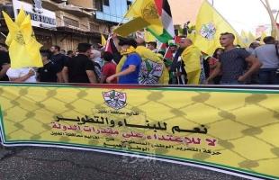 الخليل: مسيرة جماهيرية دعمًا للرئيس عباس ونصرة للأسرى - صور وفيديو