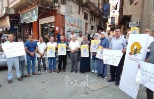 """هيئة الأسرى بغزة تنظم وقفة تضامنية صامتة مع الأسير """"الغضنفر أبو عطوان"""""""