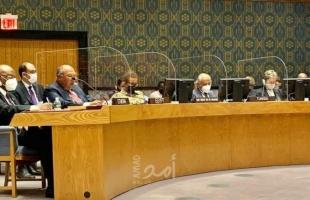مجلس الأمن يدين مواقف الرئيس التركي لفتح مدينة فاروشا التي تعد رمزا لتقسيم قبرص