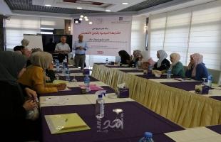 """المنظمات الأهلية تفتتح ورشة تدريبية حول """"المشاركة السياسية وقوانين الانتخابات"""""""