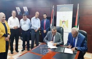 رام الله: الأوقاف وقطر الخيرية يوقعان اتفاقية لتنفيذ مشروع أضاحي العيد