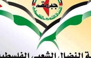 النضال الشعبي تٌثمن موقف الرئاسة العراقية المؤكد لرفض التطبيع مع إسرائيل