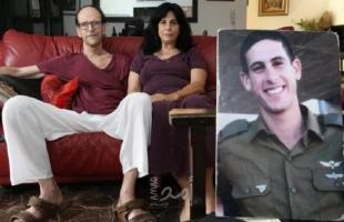 """عائلات قتلى من جيش الاحتلال يرفعون دعوى قضائية ضد """"بنوك وجمعيات"""" دعمت حماس"""