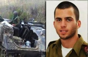 """""""معاريف"""" تعترف: لا صفقة قريبة لتبادل أسرى بين حماس وإسرائيل"""