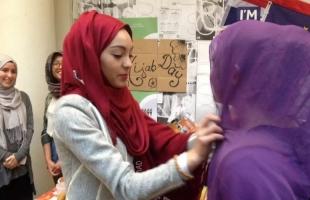 """محكمة العدل الأوروبية: منع ارتداء الحجاب في العمل """"ليس تمييزيا"""""""