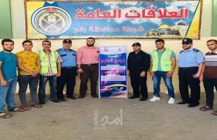 غزة: شرطة رفح تُنهي قضايا 15 غارماً بمناسبة عيد الأضحى