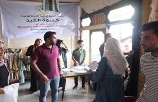 """الإغاثة الزراعية توزع كسوة العيد لـ """"1100""""طفل في مخيم البريج"""