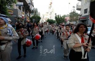 مسيرات كشفية في القدس ورام الله بمناسبة عيد الأضحى