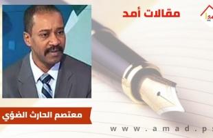 محاولات فاشلة لتسميم العلاقات الإماراتية الكويتية