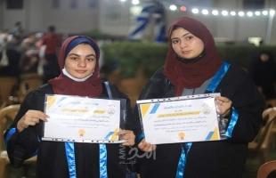 جامعة غزة تٌكرم طلبة الثانوية العامة الناجحين في خانيونس