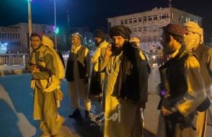 تقرير: تطورات الأوضاع في أفغانستان  بعد سيطرة طالبان بين التأييد الدولي والتحذير