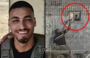 """يديعوت"""" تنشر تحقيق حول إصابة جندي  إسرائيلي شرق غزة"""