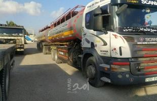 """رغم التوتر الأمني.. إدخال شاحنات """"سولار وبنزين"""" إلى غزة"""