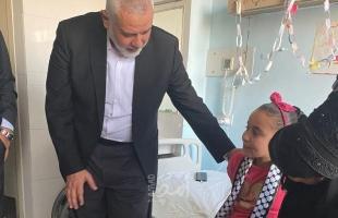 """قيادة حماس تزور جرحى """"عدوان مايو"""" المتواجدين في الأردن- صور"""