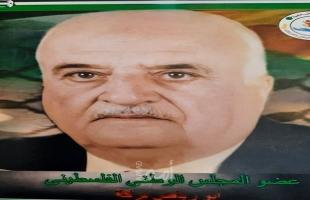 ذكرى رحيل المناضل محمود عبدالرحمن بركة