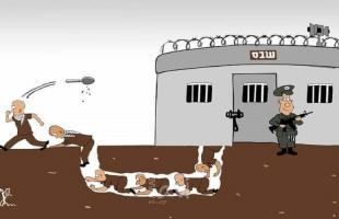 الأسرى العابرون من سجن جلبوع