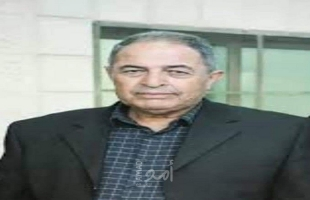 رحيل المناضل  ذوقان أحمد حسن أبو مطاوع  (1945م_2021م )