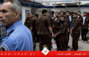 الهيئة القيادية لأسرى الجهاد: إضراب أسرى الحركة مستمر وننفي عقد أي لقاء تفاوضي مع مصلحة السجون